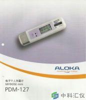 日本ALOKAPDM-127χ线个人剂量计