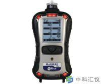 美国华瑞MultiRAE Pro 六合一射线/ 气体检测仪(PGM-6248气体检测仪)