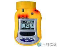 美国华瑞ToxiRAE Pro PID 个人用VOC检测仪【PGM-1800】