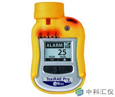 美国华瑞ToxiRAE Pro LEL 个人用可燃气体检测仪【PGM-1820】
