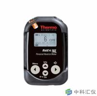 美国热电RadEye NL便携式中子测量仪