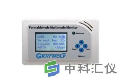 美国格雷沃夫 GrayWolf FM801多模式甲醛检测仪