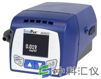 美国TSI AM520 气溶胶粉尘仪