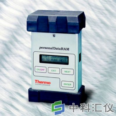 美国THERMO FISHER PDR-1000AN便携式粉尘仪