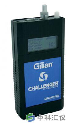 美国Sensidyne Gilian Challenger流量校准器
