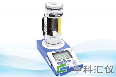 美国Sensidyne Gilibrator-2 流量校正系统
