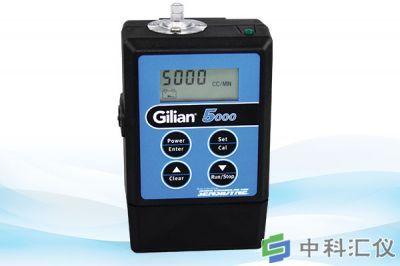 美国Sensidyne Gilian5000空气采样泵