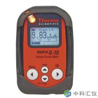 美国热电RadEye G-10便携式个人辐射测量仪