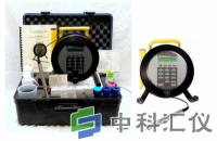 美国PetrosensePHA-100总石油烃分析仪