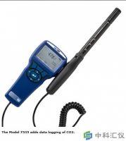 美国TSI 7535 室内空气质量检测仪