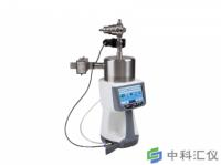 美国PMS  MiniCapt®移动式微生物空气采样器