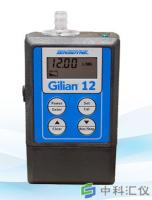 美国Sensidyne  Gilian 12空气采样器