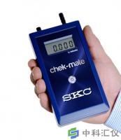 美国SKC  chek-mate流量计