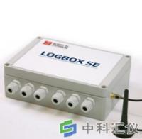 荷兰kipp&zonen  LOGBOX SE数据记录仪