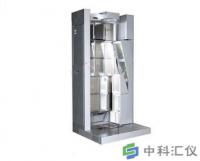 日本Fuji Electric(富士电机)NMA6 2步式C2门全身污染监测仪