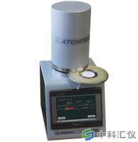 白俄罗斯ATOMTEX AT1319低本底α,β测量仪