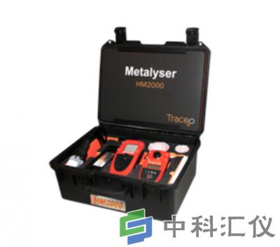英国Metalyser DELUX HM2000型号便携式重金属检测仪