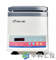 TGL-16G高速台式离心机
