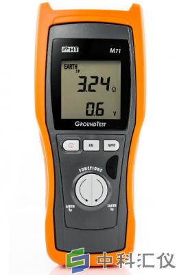 意大利HT M71手持式数字接地电阻测试仪