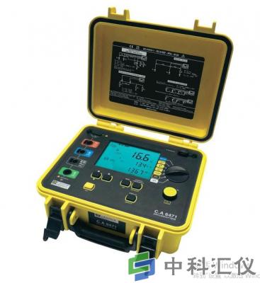 法国CA CA6471专业型接地电阻测试仪