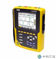 法国CA CA8334B三相电能质量分析仪