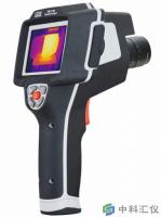 DB-740短波高温热成像仪