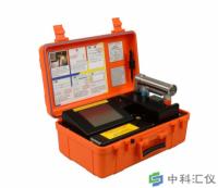 美国Smiths Detection(史密斯) GasID便携式红外气体分析仪