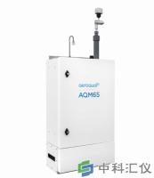 新西兰Aeroqual AQM65环境空气质量实时监测站