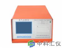 SV-5Q汽车尾气分析仪
