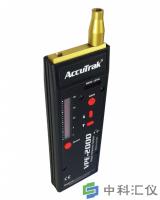 美国AccuTrak VPE-2000数字超声波检漏仪