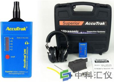 美国AccuTrak VPE PRO超声波泄露检测检漏仪