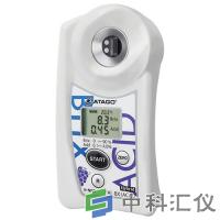 日本ATAGO(爱拓) PAL-BX/ACID2黑加仑巨峰葡萄糖酸度计