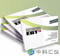 美国Ashland GAFCHROMIC EBT3免冲洗胶片