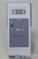 MR-5辐射热计