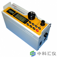 LD-3F型防爆激光粉尘仪