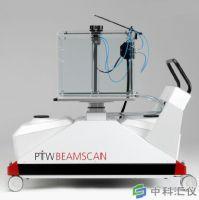 德国PTW BEAMSCAN™ 3D三维水箱扫描系统