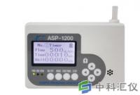 日本光明理化学Komyokk ASP-1200微量气体检测仪