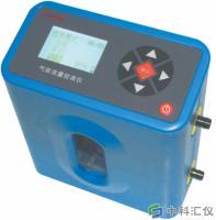 北京劳保所 DCal 500气体流量校准仪