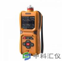 MS600-PID-PPB手持式光离子化检测仪(PID)