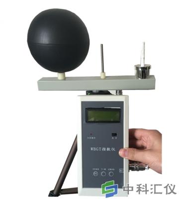 WBGT-2006型数显式热指数仪