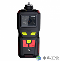 MS400-R134a便携式制冷剂检测报警仪