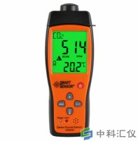 希玛SMART SENSOR AR8200二氧化碳检测仪