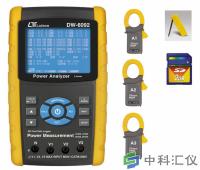 台湾路昌Lutron DW-6092电能质量分析仪