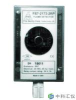 美国霍尼韦尔FS7光电火焰探测器