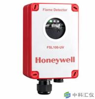 美国霍尼韦尔FSL100火焰探测器