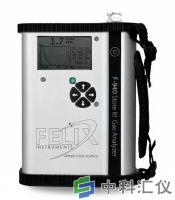美国Felix F-940便携式食品果蔬乙烯分析仪三气分析仪