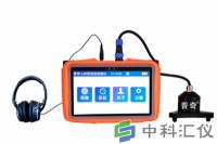 普奇-L40型(三角探头)家庭测漏仪