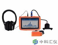 普奇-L50型(双探头)家庭测漏仪