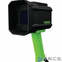 美国磁通MAGNAFLUX EV6000手持式LED黑光灯