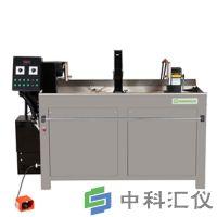 美国磁通MAGNAFLUX ADH-2045湿法卧式交/直流磁探机